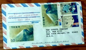"""RARE JAPAN 1968 AIRMAIL COVER """"JAPANESE WRESTLERS & MOUNTAIN STAMP"""" COVER TO USA"""