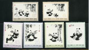 CHINA PRC SCOTT#1108/13 PANDAS  MINT NEVER HINGED