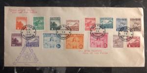 1943 San Pablo Philippines Japan Occupation Cover Complete Set #N12 - N23