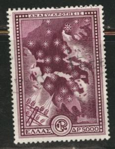 GREECE Scott 544 used 1951 stamp