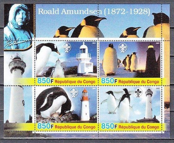 Congo Rep., 2005 issue. Lighthouses & Penguins sheet of 4. Scout Logo.