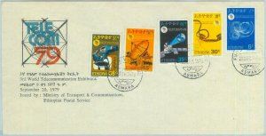 84508 - ETHIOPIA - Postal History - FDC COVER  1979 - Telecommunications SCIENCE