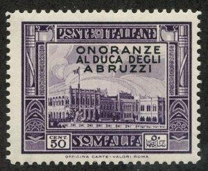 Italian Somaliland, Scott #158, Unused, Hinged