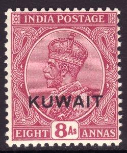 1929 - 1937 British Kuwait KGV 8 Anna issue MNH Sc# 29 Wmk 196 CV $17.50