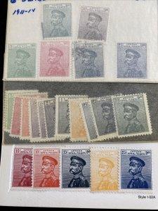 Early Serbia Stamp Sets Wonderful Interesting Lot  #0123
