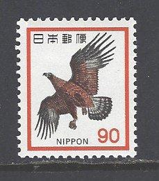 Japan Sc # 1077 mint never hinged (DA)