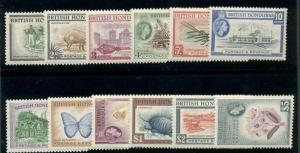 BRITISH HONDURAS #144-55, Complete set, og, NH, VF, Scott $94.15