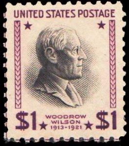 United States Scott 832 Mint never hinged.