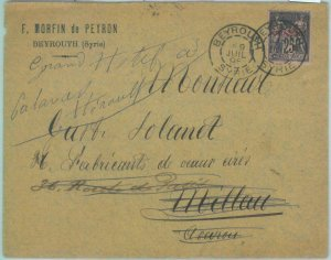 86317 - French Colonies LEBANON - POSTAL HISTORY - 1 P. on COVER to FRANCE 1895
