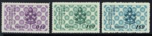 China (ROC) SC# 1165-1167, Mint Never Hinged -  Lot 071816