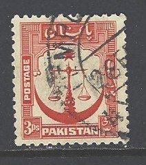 Pakistan Sc 24 used (DA)