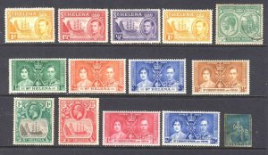 ST HELENA AND MORE COLLECTION LOT x14 MOST OG H M/M MOST SOUND $$$$$$$