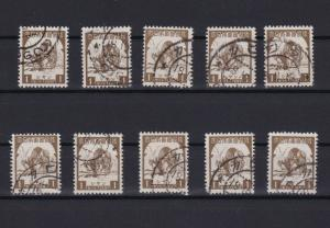 japanese occupation of burma 1943 0ne cent brown used stamps cat £500 ref r12622