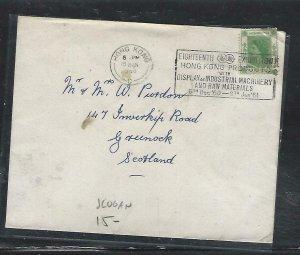 HONG KONG  (PP0109B) 1960 QEII 15C SLOGAN CANCEL COVER TO SCOTLAND