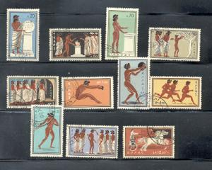 Greece Sc 677-87 1960 Olumpics stamps used
