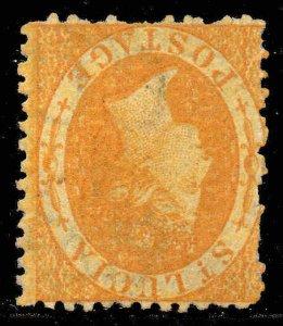 St Lucia 1864 4d p12½ wmk INVERTED & REVERSED SG 12y unused