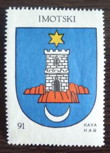 1930 YUGOSLAVIA-CROATIA-COFFE POSTER STAMP R! coat of arm fortress star J15