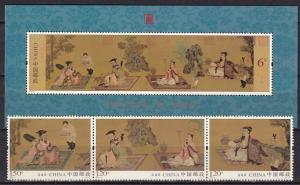 China (PR) #4349, 4350  MNH CV $3.15  (A19909L)