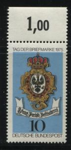 Germany 1202       MNH Margin Number