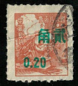 China, (3441-Т)