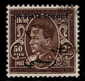 IRAQ Scott o84 Used  Official stamp