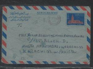 KUWAIT COVER (P1404B) 1969 SHEIKH 25F  AHMADI TO PAKISTAN