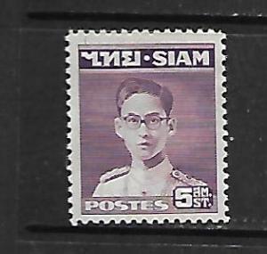 THAILAND, 264, MINT HINGED, KING BHUMIBOL ADULYADEJ
