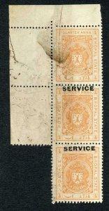 Bhopal SGO313ca 1932 1/4a Orange Perf 13.5 Opt SERVICE MISSING at TOP (no gum)
