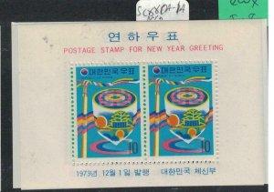 Korea SC 880a-1a MNH (5ewx)