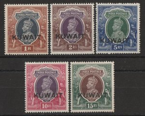 KUWAIT : 1939 KGVI 1R-15R top values (15R wmk inverted). MNH **.