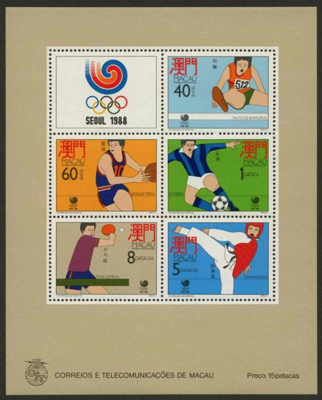 Macao 577 MNH Sports, Olympics, Soccer, Basketball, Table tennis