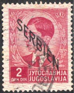 Serbia #2N5 Used