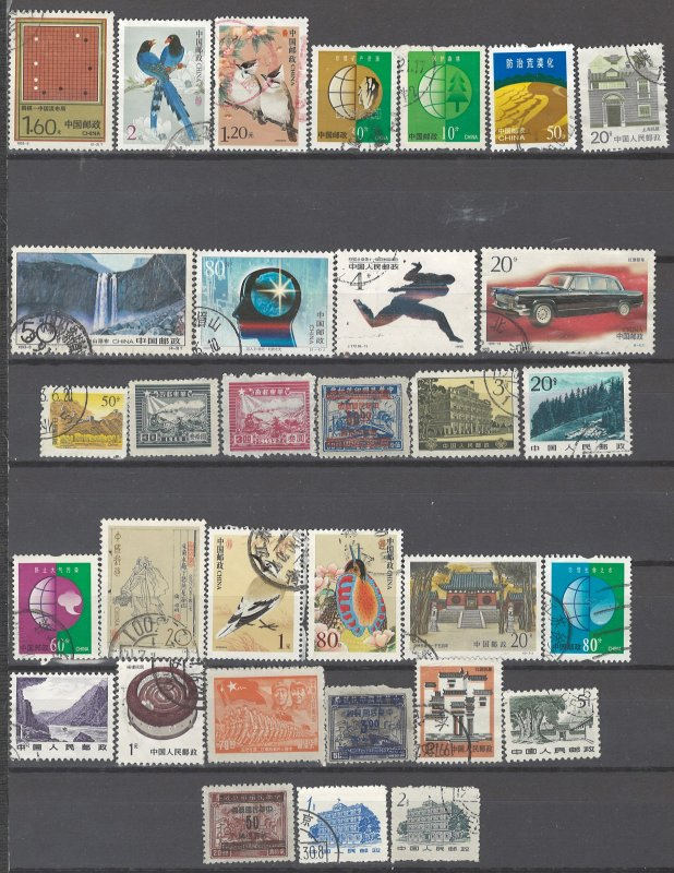 COLLECTION LOT # 2280 CHINA PEOPLE's REPUBLIC 32 STAMPS 1949+