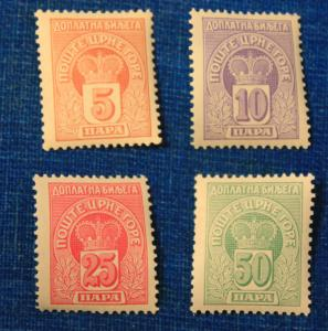 MONTENEGRO MINT NEVER HINGED SET OF POSTAGE DUE STAMPS SCOTT # J19 - J22