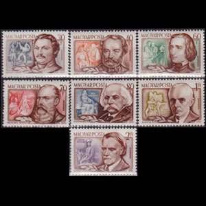 HUNGARY 1953 - Scott# C129-35 Composers Set of 7 NH