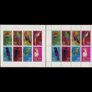 OMAN 1970 - Sheets-Parrots NH