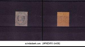 NABHA STATE - 1885 1r slate QV SG#6 OVERPRINTED - 1V - MINT NH