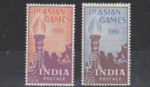 INDIA  1951  S G 335 - 336  ASIAN GAMES  MH