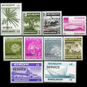 BANGLADESH 1976 - Scott# O16-25 Overprinted Set of 10 NH