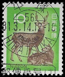 Japan 1972 #1069 Used