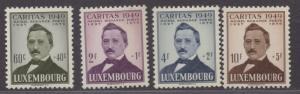 **Luxembourg, SC# B152-B155 MNH VF Complete Set, CV $22.50