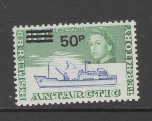 British Antarctic Territory 1971 Surcharge Scott # 38 MNH