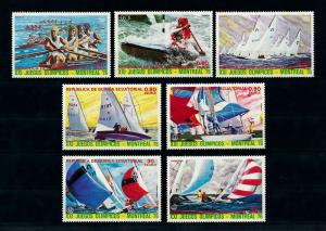 [100021] Equatorial Guinea 1976 Olympic Games Montreal Rowing Sailing  MNH
