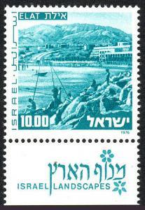 Israel 592 tab, MNH. View of Elat and Harbor, 1976