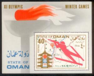 Oman XI Olympic Winter Games Sapporo 1972 MNH-OG S/S