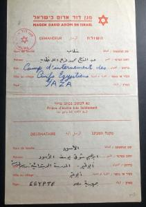 1956 Israel Prisoner of War Letter Cover Red Cross Suez Crisis To Egypt