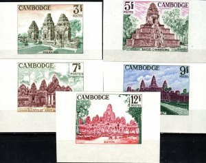 Cambodia #152-6 Imperf Proofs  MNH V $25.00 (X7464)