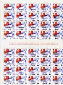 Tuvalu 1988 Red Cross 40c complete imperf sheet of 40 (2 ...