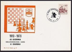 YUGOSLAVIA 1978 CHESS postcard and commem Chess postmark...................7267