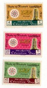KUWAIT 283-285 MNH SCV $2.20 BIN $1.10 EDUCATION